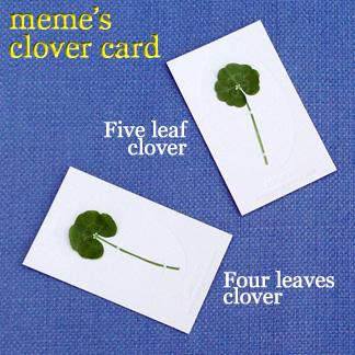ミームオリジナル四つ葉のクローバーカードと五つ葉のクローバーカード