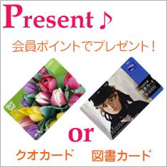 胡蝶蘭とお祝いの花専門店 [フラワーギフト通販ミーム]の嬉しいプレゼント!